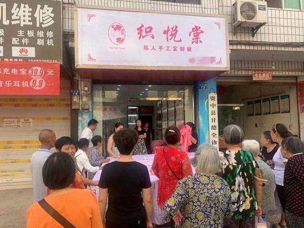 织悦棠手工被加盟案例
